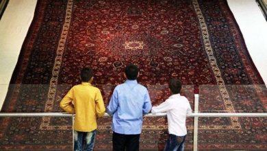 Photo of موزه فرش خراسان شمالی در شیروان افتتاح میشود