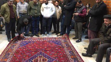 Photo of حراج فرش با «چوبزنی»