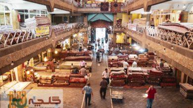 Photo of گشتی در بازار فرش تهران