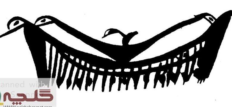 نقش مرغک یا قوچک در دستبافته های عشایری