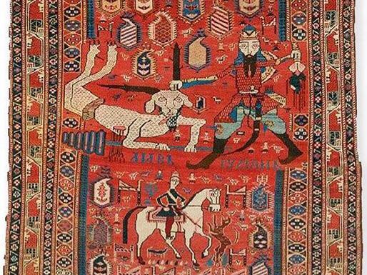 فردوسی و داستان فرش در شاهنامه