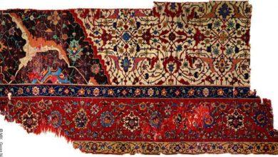 Photo of فرش پاره اسلیمی
