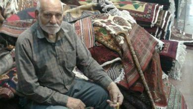 Photo of مردی که عاشق قالی بلوچ است