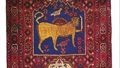 Photo of نقش نماد و اسطوره در دستبافته های ایرانی