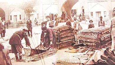 Photo of رنگ های جوهری در چه دورهای وارد قالیبافی ایران شد