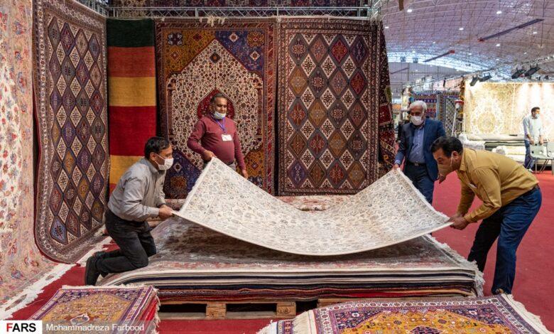 نمایشگاه فرش تهران