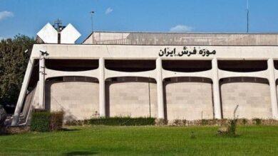 Photo of دستیار ضرغامی، رییس جدید موزه فرش ایران